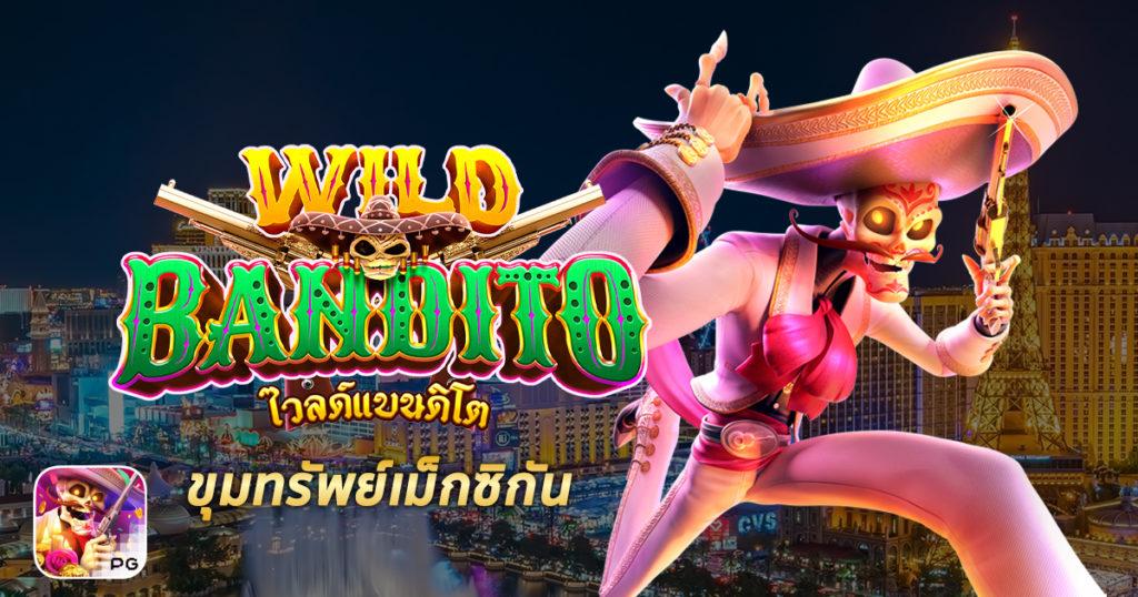 Wild Bandito-พนัน
